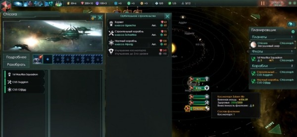 gajd-po-igre-stellaris-1-za-kogo-igrat-ekonomika-i-korabli-1ea219d