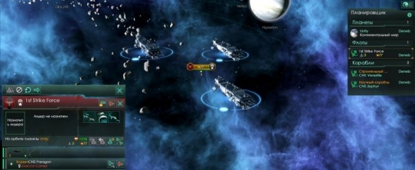 gajd-po-igre-stellaris-1-za-kogo-igrat-ekonomika-i-korabli-4bda1ca