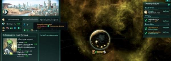 gajd-po-igre-stellaris-1-za-kogo-igrat-ekonomika-i-korabli-56a42fe