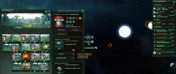 gajd-po-igre-stellaris-1-za-kogo-igrat-ekonomika-i-korabli-91eccce