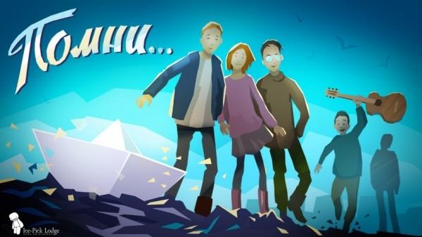 ice-pick-lodge-anonsirovala-tri-novye-igry-vse-dlja-smartfonov-e55a60d