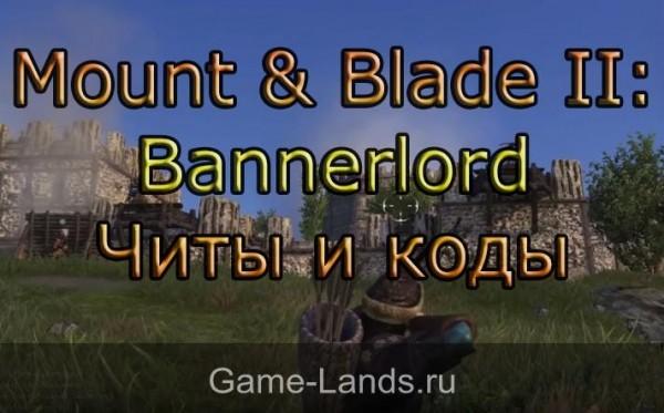 mount-blade-ii-bannerlord-chity-i-kody-game-landsru-371f15f
