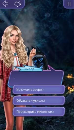 prohozhdenie-klub-romantiki-ljubov-so-zvezd-23fc3ba
