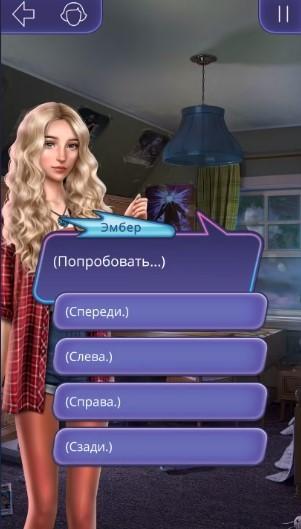 prohozhdenie-klub-romantiki-ljubov-so-zvezd-c29b651