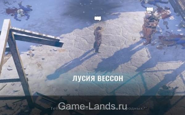 wasteland-3-gde-najti-vseh-kompanonov-game-landsru-b68140a