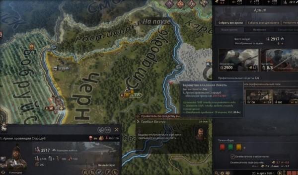 tonkosti-vedenija-vojny-v-crusader-kings-3-44c6d53