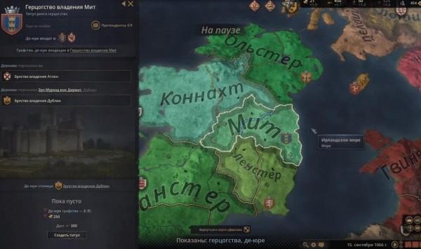 tonkosti-vedenija-vojny-v-crusader-kings-3-712a5b2