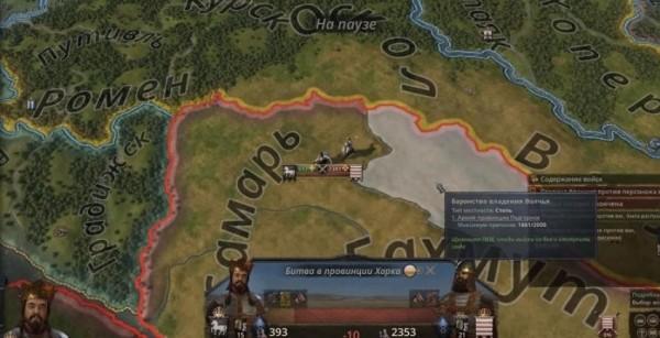 tonkosti-vedenija-vojny-v-crusader-kings-3-c77d4c2