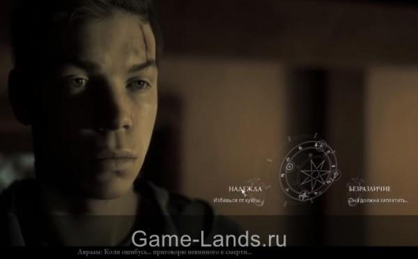 little-hope-kak-poluchit-vse-koncovki-i-ih-objasnenie-game-landsru-6be47d9