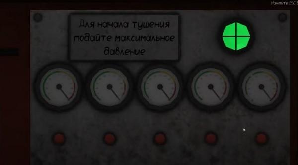 polnoe-prohozhdenie-death-park-2-vse-koncovki-4c287db
