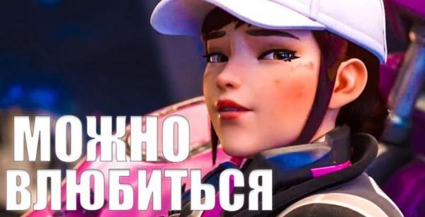 20-devushek-iz-videoigr-v-kotoryh-mozhno-vljubitsja-1b08c2e