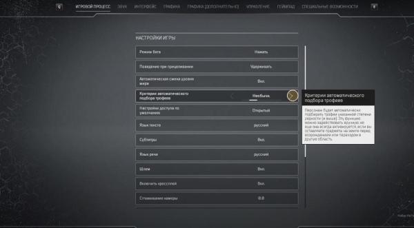 outriders-osnovnye-sovety-po-igre-i-mehanikam-b88112c